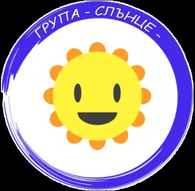 Слънце - ДГ №108 Детско царство - София