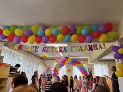 """Изпращане на група """"Детелини"""" - ДГ №108 Детско царство - София"""