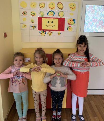 Ден на усмивката - ДГ №108 Детско царство - София