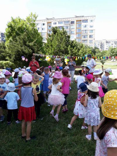 Честит ден на детето! - празник в ДГ №108 централа - ДГ №108 Детско царство - София